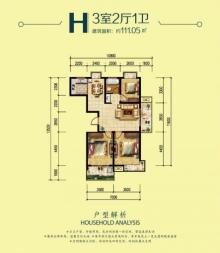 台阳博雅苑3期户型图
