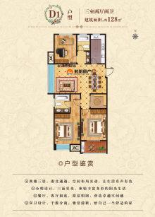 书香福第户型图
