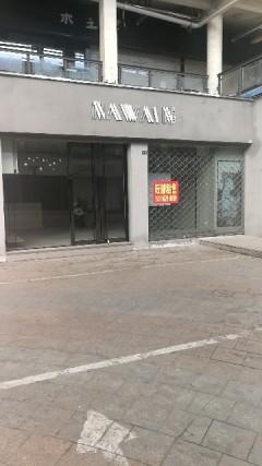 兴阳广场旺铺出售