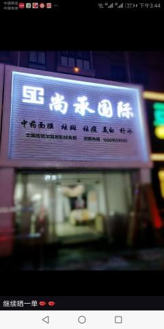 虹亚新城二期门市房出售