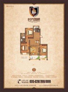 (城南)时代国际7号楼3室2厅1卫124m²毛坯房