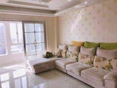 (城西)幸福华城3室2厅1卫124m²精装修
