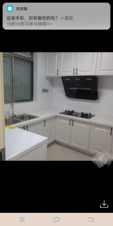 (城东)理想家园2室1厅1卫85m²精装修