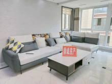 理想家园4室2厅1卫128.63m²全新精装修
