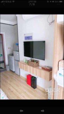 (城西)幸福华城1室1厅1卫44m²精装修