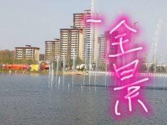 (城东)射阳碧桂园5室2厅3卫203m²毛坯房