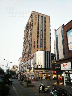 (城北)恒隆广场2室2厅2卫59.37m²挑高后120毛坯房