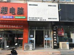 射阳广电大楼东城西花苑B楼1室2厅1卫70m²简单装修