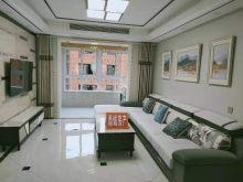 荣华铭城4楼西边户3室2厅1卫全新精装修,南北通透设施齐全