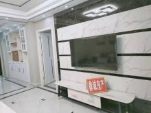 荣华铭城2楼3室2厅1卫全精高档装修,南北通透设施齐全一手房