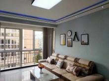 (城西)双龙兴村3室2厅1卫98m²精装修