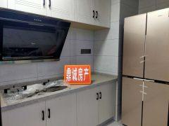 荣华铭城3室2厅1卫142平精装修,3房朝阳,光线无遮无挡!