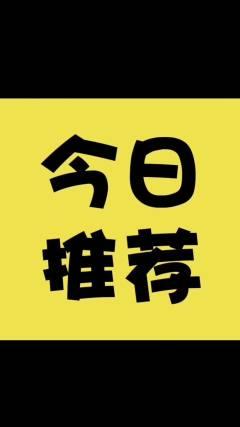海通碧海佳苑2楼毛坯低价出售