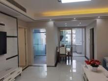 (城南)城中菜场3室2厅1卫100m²精装修