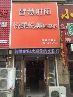 (城西)幸福华城2室2厅1卫53.73m²简单装修