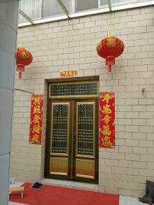 (城东)中联公寓3室2厅2卫120m²中档装修