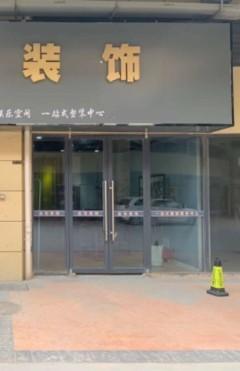 (城东)五洲国际广场1室1厅1卫30m²精装修