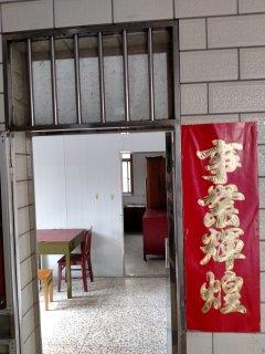 (城西)同心怡景苑1室1厅40m²中档装修