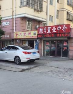 (城西)县国税局西虹亚路、人民路交叉口南,约30m²旺铺出租