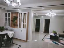 (城东)润洋壹品3室2厅1卫,120m²