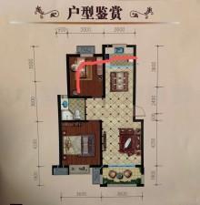 (城东)新东方嘉园2室2厅1卫77m²毛坯房