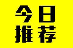 (城南)振阳街门市出租