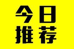 (城东)幸福壹号公馆毛坯房,解放路小学,六中双学区房