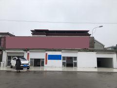 急售温州装饰城附近住宅+商铺