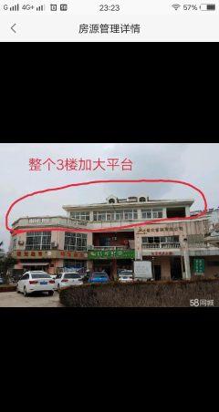 (城北)兴阳花苑4室2厅2卫108万241m²出售