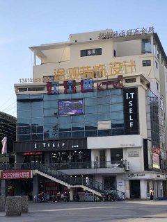 (城南)兴阳广场 房东置换急售 送装修 采光好 诚心出售 随时看房