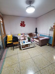 (城东)水产路3室2厅1卫42.8万98m²出售