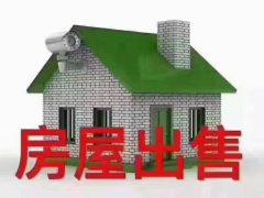 (城东)东鑫雅居1室1厅1卫16.8万19m²出售