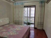 (城东)万景华庭3室2厅1卫73.8万119m²出售