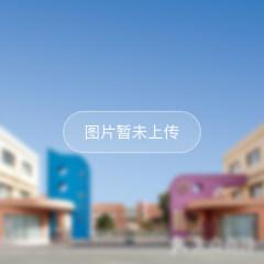 射阳县新城实验小学