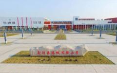 射阳县港城实验小学